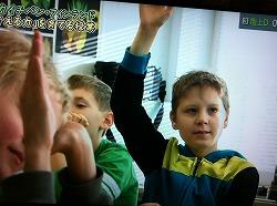フィンランドの教育現場をNHKが放映